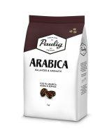 Зерновой кофе Paulig Arabica 1кг